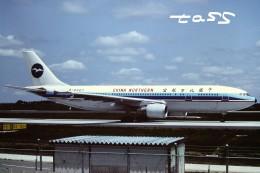 tassさんが、成田国際空港で撮影した中国北方航空 A300B4-622Rの航空フォト(飛行機 写真・画像)