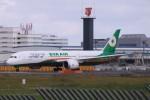 Mr.boneさんが、成田国際空港で撮影したエバー航空 787-9の航空フォト(飛行機 写真・画像)