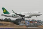 Chofu Spotter Ariaさんが、成田国際空港で撮影した春秋航空 A320-251Nの航空フォト(飛行機 写真・画像)