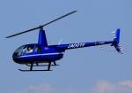 LOTUSさんが、八尾空港で撮影した日本個人所有 R44 IIの航空フォト(飛行機 写真・画像)