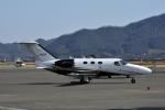 Gambardierさんが、岡南飛行場で撮影した岡山航空 510 Citation Mustangの航空フォト(飛行機 写真・画像)
