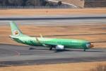 ヒロジーさんが、広島空港で撮影したノックエア 737-8FHの航空フォト(飛行機 写真・画像)