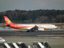 ヒコーキグモさんが、成田国際空港で撮影した香港航空 A330-343Xの航空フォト(飛行機 写真・画像)