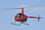 ヘリオスさんが、東京ヘリポートで撮影したアルファーアビエィション R22 Beta IIの航空フォト(飛行機 写真・画像)