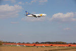 Kaaazさんが、成田国際空港で撮影したMIATモンゴル航空 737-8SHの航空フォト(飛行機 写真・画像)