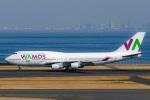 Yukipaさんが、羽田空港で撮影したワモス・エア 747-4H6の航空フォト(飛行機 写真・画像)