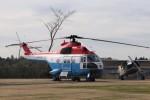 KAZFLYERさんが、成田国際空港で撮影した東京消防庁航空隊 SA330F Pumaの航空フォト(飛行機 写真・画像)