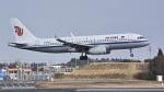 パンダさんが、成田国際空港で撮影した中国国際航空 A320-232の航空フォト(飛行機 写真・画像)