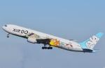 東空さんが、羽田空港で撮影したAIR DO 767-381の航空フォト(飛行機 写真・画像)