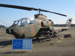石鎚さんが、入間飛行場で撮影した陸上自衛隊 AH-1Sの航空フォト(飛行機 写真・画像)