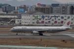 344さんが、福岡空港で撮影した中国国際航空 A321-232の航空フォト(飛行機 写真・画像)