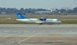 kenko.sさんが、タンソンニャット国際空港で撮影したベトナム・エアサービス ATR-72-500 (ATR-72-212A)の航空フォト(飛行機 写真・画像)