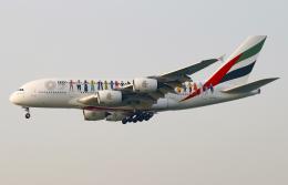 Asamaさんが、香港国際空港で撮影したエミレーツ航空 A380-842の航空フォト(飛行機 写真・画像)