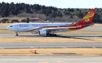 CL&CLさんが、成田国際空港で撮影した香港航空 A330-223の航空フォト(飛行機 写真・画像)