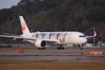 けいとパパさんが、福岡空港で撮影した日本航空 A350-941XWBの航空フォト(飛行機 写真・画像)