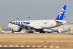 flyskyさんが、成田国際空港で撮影した全日空 777-F81の航空フォト(飛行機 写真・画像)