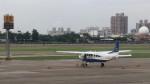 westtowerさんが、高雄国際空港で撮影した前進航空 (Avanti Aviation) 208B Grand Caravanの航空フォト(飛行機 写真・画像)