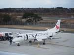 たにしさんが、三沢飛行場で撮影した北海道エアシステム 340B/Plusの航空フォト(飛行機 写真・画像)