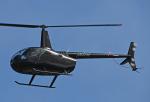 チャーリーマイクさんが、東京ヘリポートで撮影した大阪航空 R66 Turbineの航空フォト(飛行機 写真・画像)