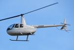 チャーリーマイクさんが、東京ヘリポートで撮影した日本個人所有 R44の航空フォト(飛行機 写真・画像)
