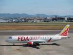たにしさんが、名古屋飛行場で撮影したフジドリームエアラインズ ERJ-170-200 (ERJ-175STD)の航空フォト(飛行機 写真・画像)