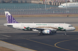 だいすけさんが、香港国際空港で撮影した香港エクスプレス A320-232の航空フォト(飛行機 写真・画像)