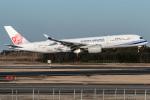 I.K.さんが、成田国際空港で撮影したチャイナエアライン A350-941XWBの航空フォト(飛行機 写真・画像)