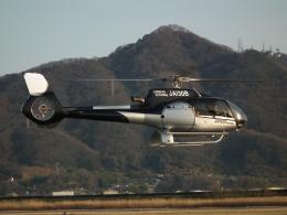 ヒコーキグモさんが、岡南飛行場で撮影した匠航空 EC130B4の航空フォト(飛行機 写真・画像)