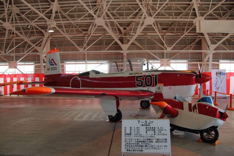 石鎚さんの航空自衛隊 Fuji T-3 (81-5501) 航空フォト