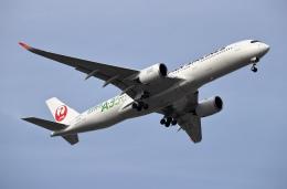 MOHICANさんが、福岡空港で撮影した日本航空 A350-941XWBの航空フォト(飛行機 写真・画像)