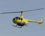 ONOさんが、名古屋飛行場で撮影したつくば航空 R44 Clipper IIの航空フォト(飛行機 写真・画像)