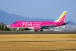 yoshibouさんが、静岡空港で撮影したフジドリームエアラインズ ERJ-170-200 (ERJ-175STD)の航空フォト(飛行機 写真・画像)
