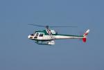 mojioさんが、静岡空港で撮影したアカギヘリコプター AS350B2 Ecureuilの航空フォト(飛行機 写真・画像)
