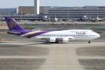 sky-spotterさんが、羽田空港で撮影したタイ国際航空 747-4D7の航空フォト(飛行機 写真・画像)