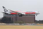 ☆ライダーさんが、成田国際空港で撮影したエティハド航空 787-9の航空フォト(飛行機 写真・画像)