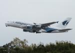 銀苺さんが、成田国際空港で撮影したマレーシア航空 A380-841の航空フォト(飛行機 写真・画像)