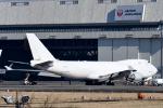 panchiさんが、成田国際空港で撮影したアトラス航空 747-4KZF/SCDの航空フォト(飛行機 写真・画像)