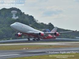 masarunphotosさんが、プーケット国際空港で撮影したロシア航空 747-446の航空フォト(飛行機 写真・画像)