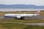 TAKAHIDEさんが、関西国際空港で撮影したチャイナエアライン A350-941XWBの航空フォト(飛行機 写真・画像)
