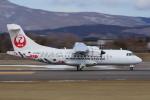 wildcookieさんが、函館空港で撮影した北海道エアシステム ATR-42-600の航空フォト(飛行機 写真・画像)