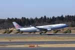 garrettさんが、成田国際空港で撮影したチャイナエアライン A330-302の航空フォト(飛行機 写真・画像)