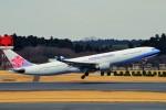 ちっとろむさんが、成田国際空港で撮影したチャイナエアライン A330-302の航空フォト(飛行機 写真・画像)