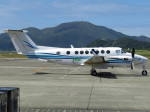 MARK0125さんが、新石垣空港で撮影した電子航法研究所 B300の航空フォト(飛行機 写真・画像)