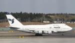 新城良彦さんが、成田国際空港で撮影したイラン航空 747SP-86の航空フォト(飛行機 写真・画像)