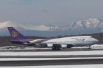 木人さんが、新千歳空港で撮影したタイ国際航空 747-4D7の航空フォト(飛行機 写真・画像)