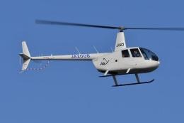 航空フォト:JA200B オートパンサー R44