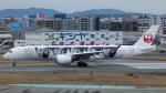 Bluewingさんが、福岡空港で撮影した日本航空 A350-941XWBの航空フォト(飛行機 写真・画像)