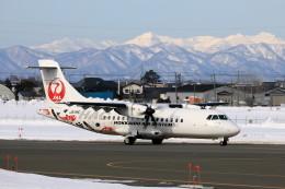 モモさんが、札幌飛行場で撮影した北海道エアシステム ATR-42-600の航空フォト(飛行機 写真・画像)