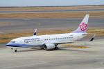 yabyanさんが、中部国際空港で撮影したチャイナエアライン 737-8Q8の航空フォト(飛行機 写真・画像)