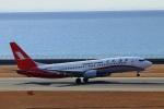 Wasawasa-isaoさんが、中部国際空港で撮影した上海航空 737-8Q8の航空フォト(飛行機 写真・画像)